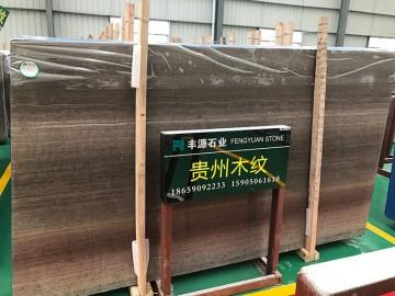 水头贵州木纹大板供应