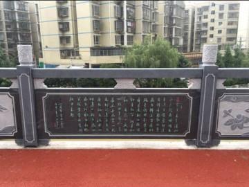 桥栏杆 石栏杆DZ-028