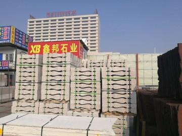 桃花红仿形栏杆XB-006