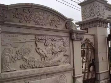 别墅围墙异形石材产品 浮雕系列