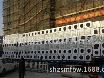 泡沫玻璃保温板,屋面泡沫玻璃,外墙泡沫玻璃备案齐全-- 上海子烁密封保温材料有限公司