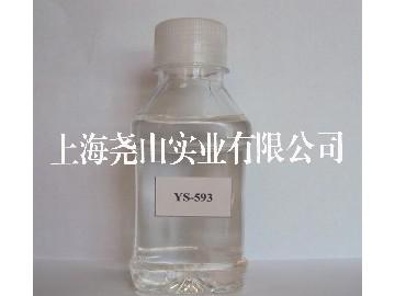 无油面环氧树脂固化剂YS593-- 上海尧山实业有限公司