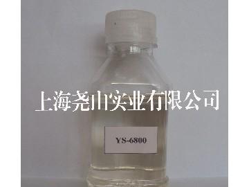 哑光环氧地坪面漆环氧树脂固化剂6800