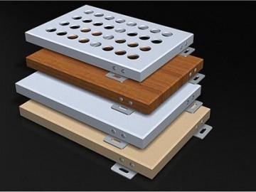 上海铝单板批发 铝单板现货批发 铝单板订做价格 丰丽供