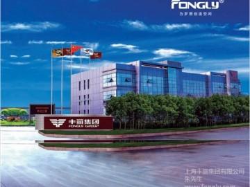 上海铝单板订做,铝单板订做,铝单板,丰丽供