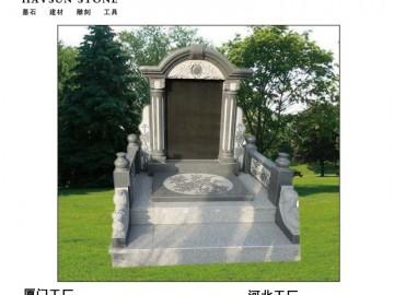 国碑;陵园;中式墓碑;花岗岩墓碑