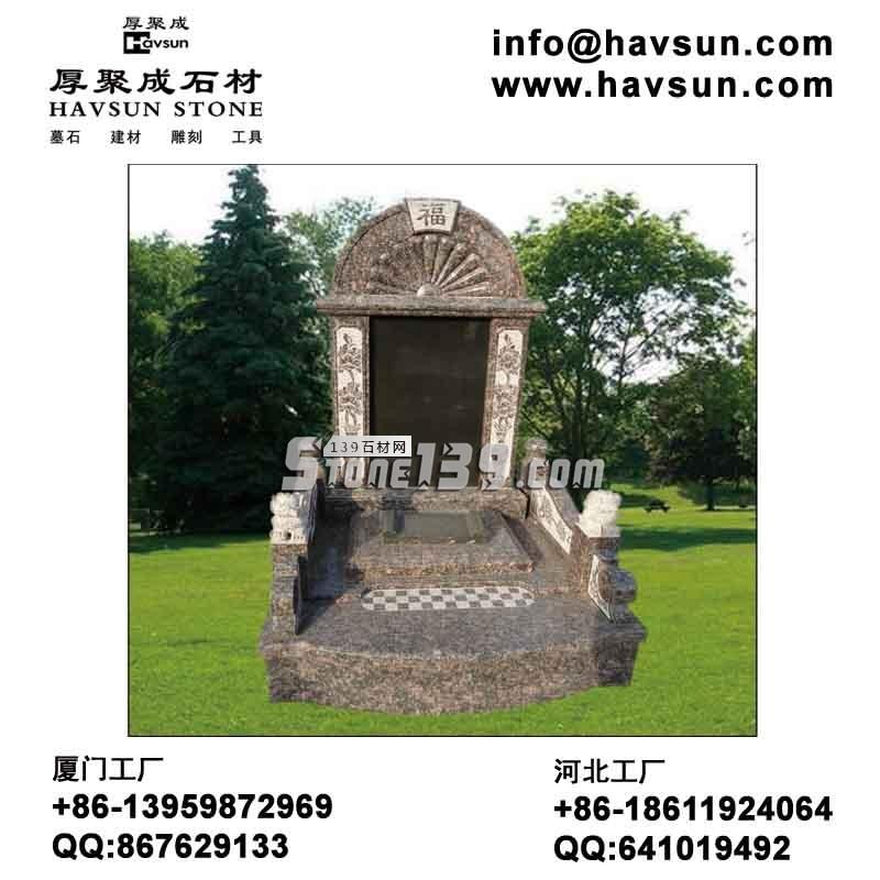 国碑;陵园;中式墓碑;花岗岩墓碑-- 北京厚聚成石材
