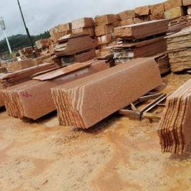 江西映山红石材荒料板材现货供应