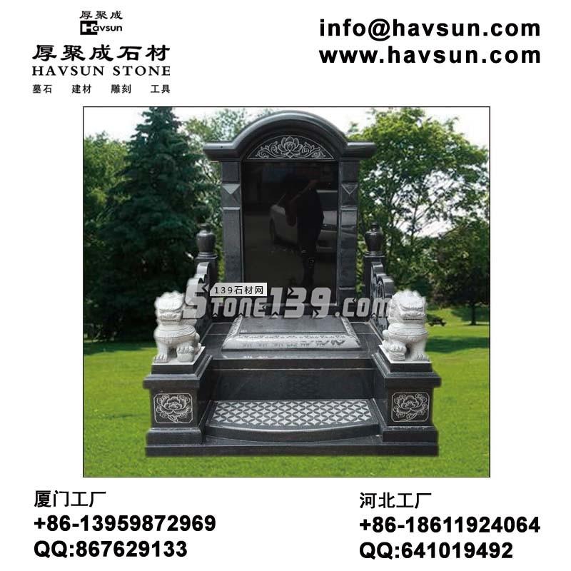 国内陵园花岗岩中式墓碑-- 北京厚聚成石材