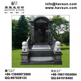 国内陵园花岗岩中式墓碑