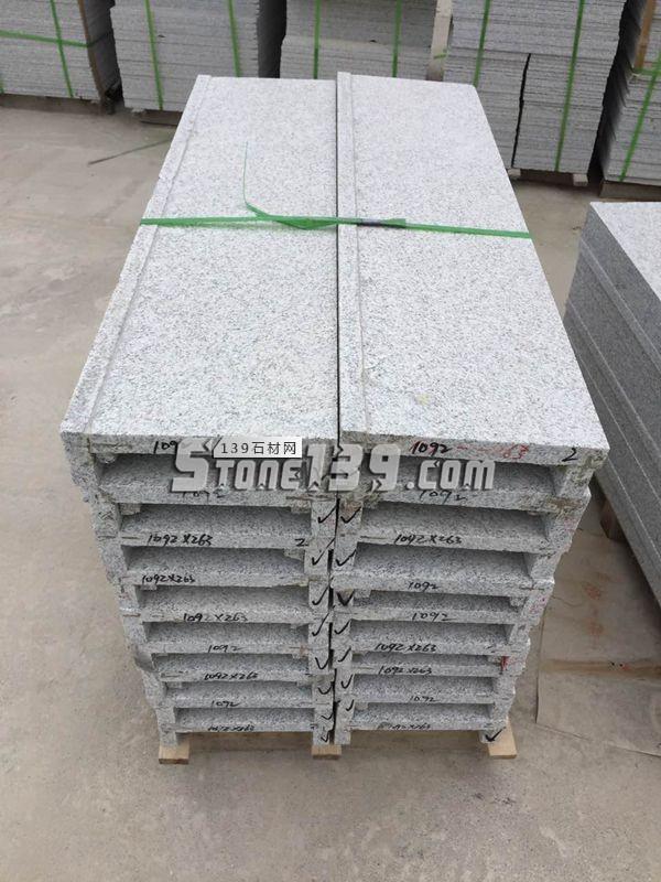 云丝麻 台阶石 环境石材-- 河南泌阳县金泰石材有限公司