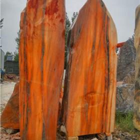 南阳公园景观石销售 为公园增色添彩