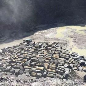 玄武岩荒料