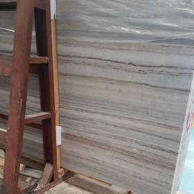 大理石 水晶木纹 大板