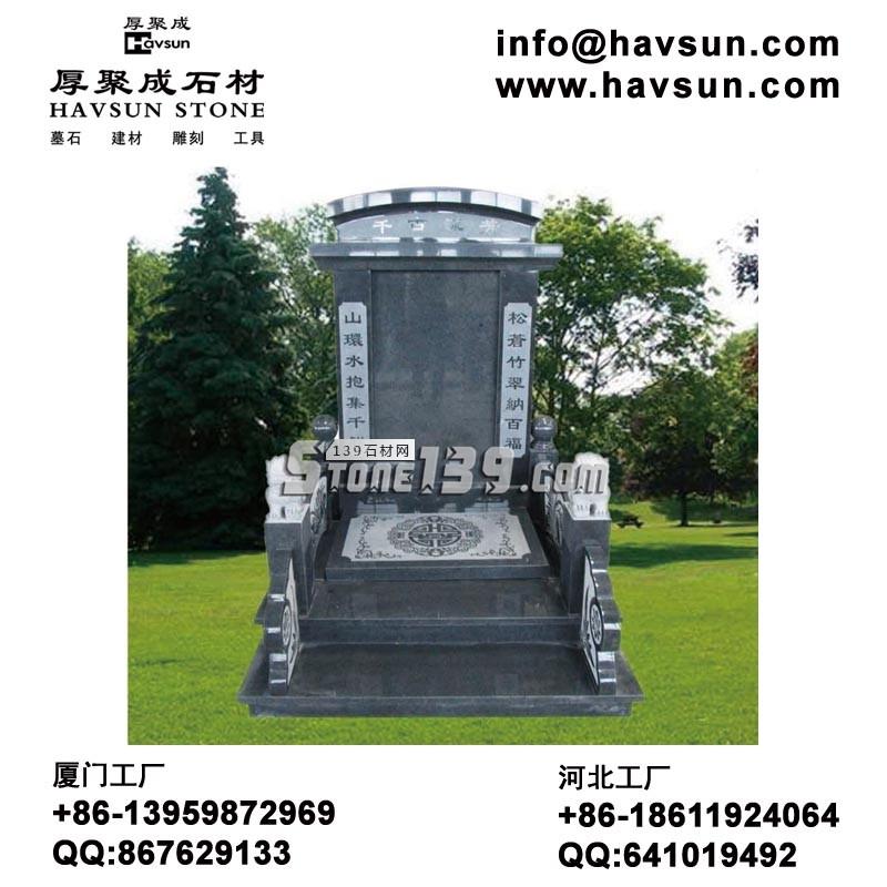 国内陵园中式传统墓碑-- 北京厚聚成石材