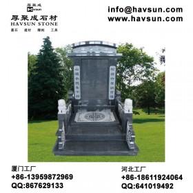 国内陵园中式传统墓碑