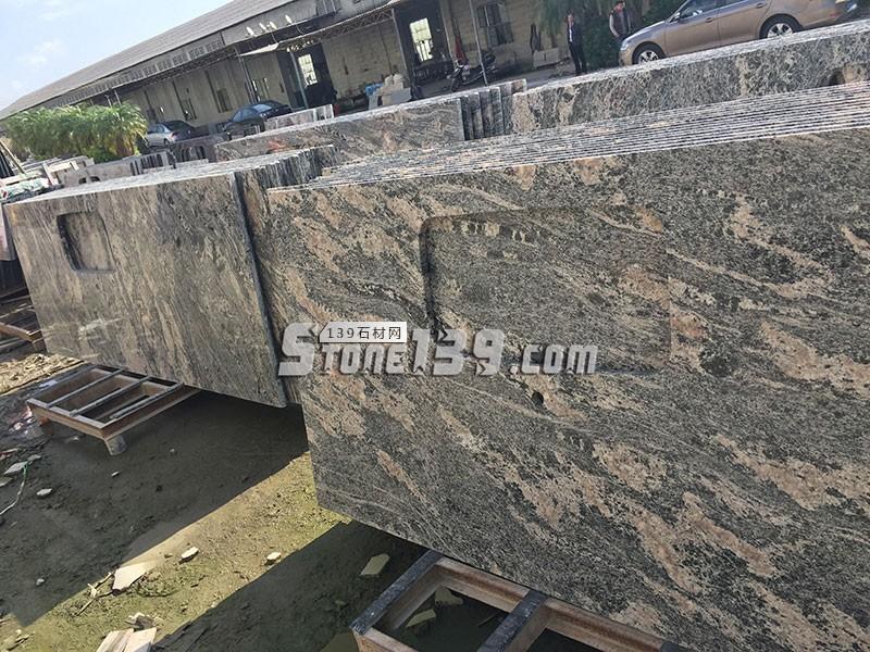 河北 浪淘沙 五彩石 台面板-- 河北宏泽石材有限公司