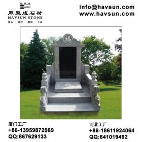 中式陵园传统墓碑