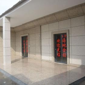 海地金钻外墙装饰样板房