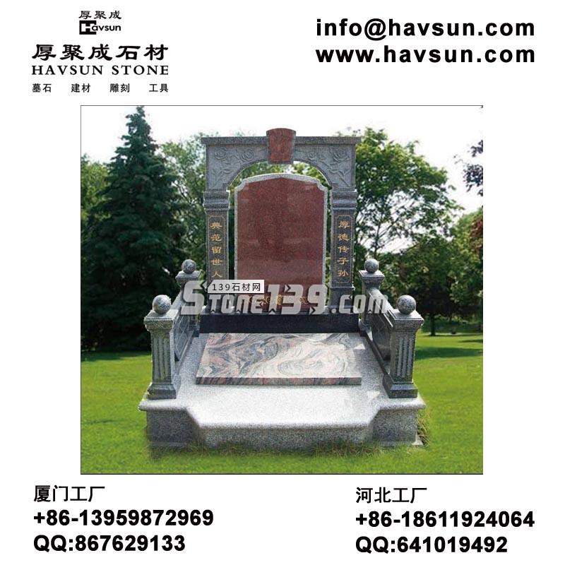 陵园中式墓碑国碑-- 北京厚聚成石材