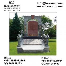 陵园中式墓碑国碑