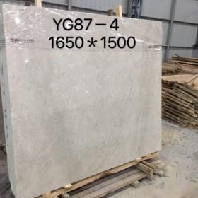 水头奥特曼YG87-4