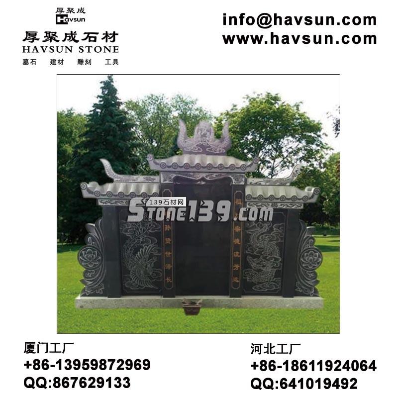 陵园国碑-- 北京厚聚成石材