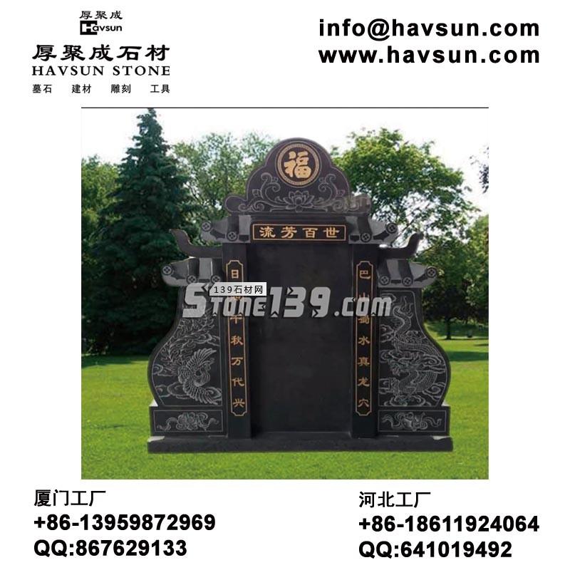 传统中式墓碑-- 北京厚聚成石材