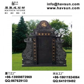 传统中式墓碑