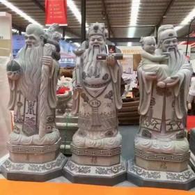 惠安 神话人物石雕 福禄寿