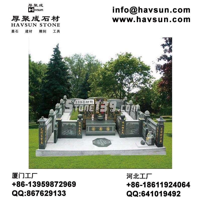 国内陵园中式墓碑-- 北京厚聚成石材