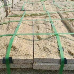 湖北黄金麻 墙石 蘑菇石成品