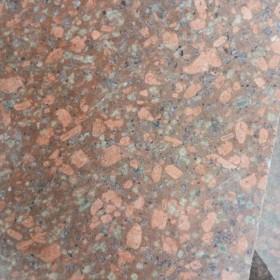 宫廷红花岗岩