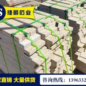 黄锈石工程板定制尺寸