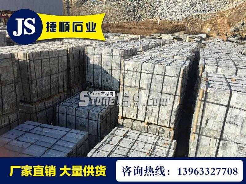 五莲石材自然面小方块批发-- 山东捷顺石业有限公司