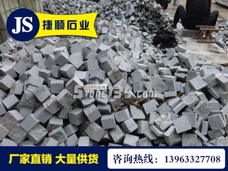 芝麻灰自然面小方块马蹄石-- 山东捷顺石业有限公司