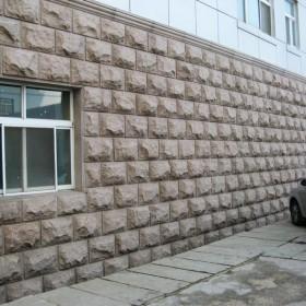 五莲红蘑菇石 墙面装饰