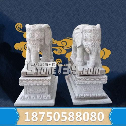 石雕大象庭院镇宅摆件 多种款式规格选择 公母石雕大象价格公道-- 惠安县满艺石雕厂