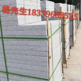 河南芝麻白规格成品板 工程厚板