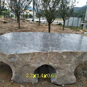 整块石头雕刻 园林石桌