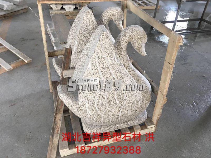 黄金麻动物雕刻 喷水鸭子-- 湖北随州市万和吉祥异形石材厂