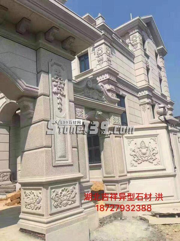 别墅外墙黄金麻浮雕装饰-- 湖北随州市万和吉祥异形石材厂