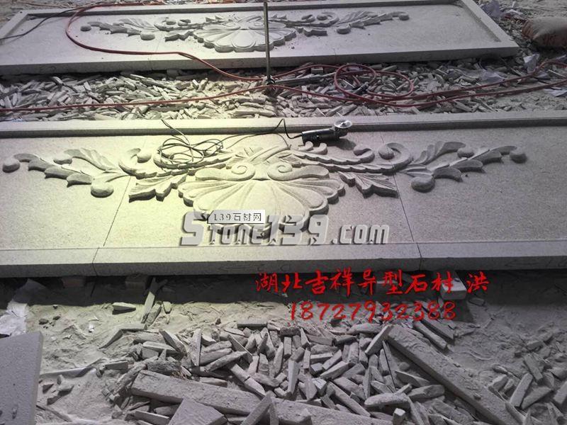 石材雕刻 花岗岩浮雕产品-- 湖北随州市万和吉祥异形石材厂