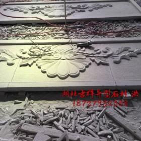 石材雕刻 花岗岩浮雕产品