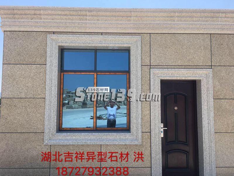 花岗岩异形线条门套窗套-- 湖北随州市万和吉祥异形石材厂