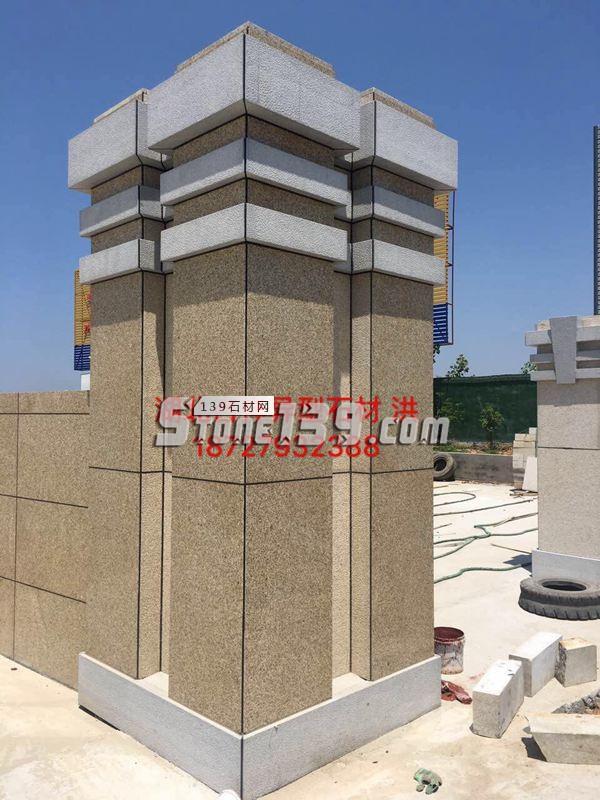卡基诺金外墙柱面装饰应用