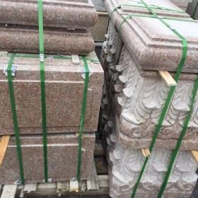 红色花岗岩罗马柱柱座成品