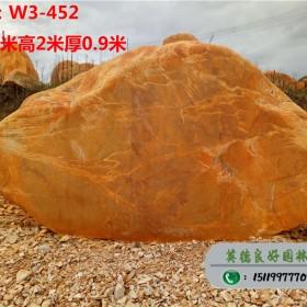 广西黄蜡石校训黄蜡石长3-4米黄蜡石刻字