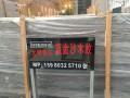大明鼎石-蓝金沙木纹