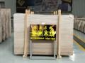 雅唐石业-亚洲木纹